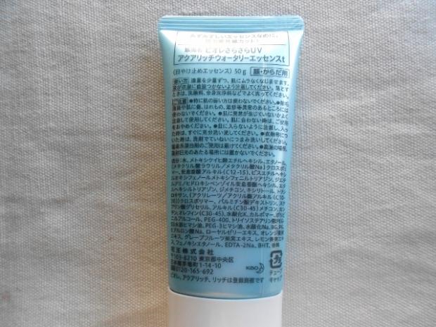 DSCN4906 (640x480)